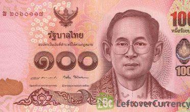 قیمت بت تایلند